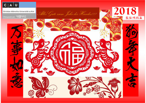 We wish you good health, happiness and success in the year of the dog!