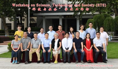 Workshop in Hangzhou
