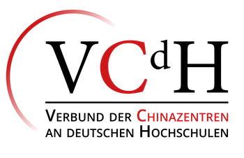 VdCz Logo
