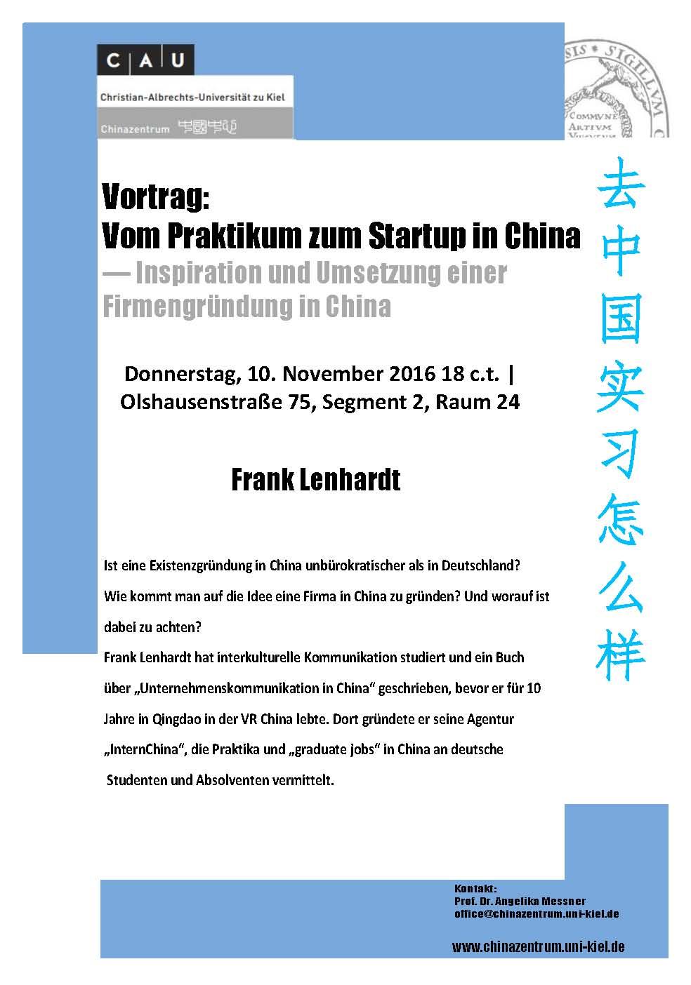 Lenhardt/Praktikum zum Startup (Plakat)