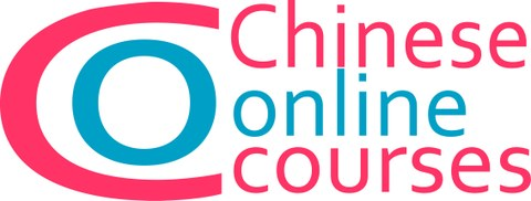 Chinese Online Courses logo