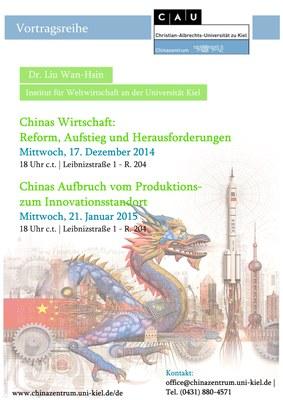 Plakat: Chinas Wirtschaft