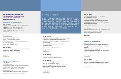 konferenz september 2