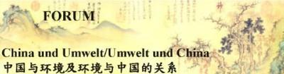 china und umwelt