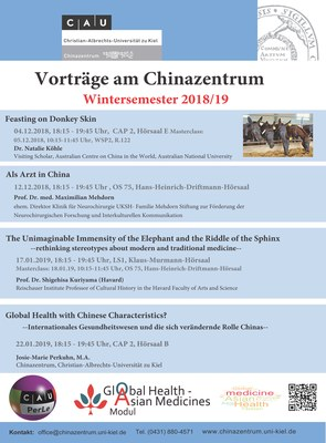 Seminars at the China Centre