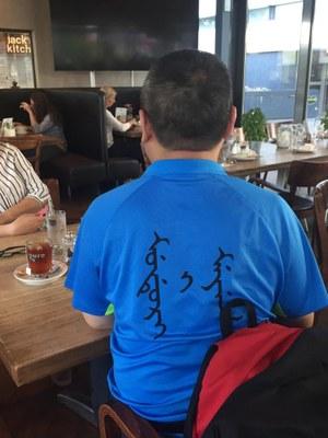 Dr. Changs T-Shirt hat einen Schriftzug in Mandschurisch