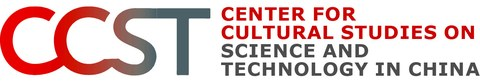 Center for Cultural Studies on Science and Technology in China (CCST) an der TU Berlin
