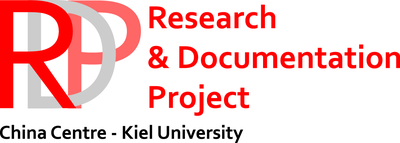 Research and Documentation Project link